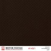 Автомобильная кожа №143-1