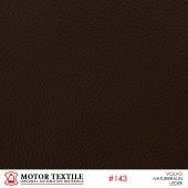 Автомобильная кожа №143