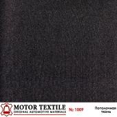 Потолочная ткань №1009