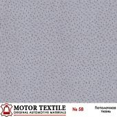 Потолочная ткань №58