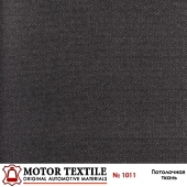 Потолочная ткань №1011