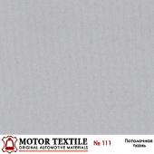 Потолочная ткань №111