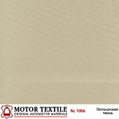 Потолочная ткань №1006