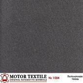 Потолочная ткань №1004