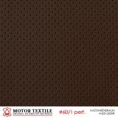 Автомобильная кожа №60-1