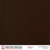 Автомобильная кожа №63-1