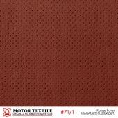 Автомобильная кожа №71-1