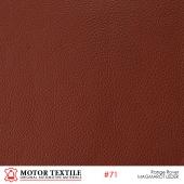 Автомобильная кожа №71