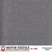 Потолочная ткань №1005