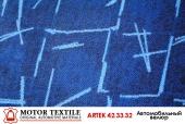 Автомобильный велюр ARTEK_42.33.32