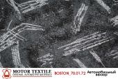 Автомобильный велюр BOSTON_70.01.72