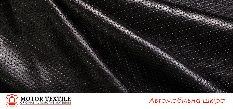 Автомобильная кожа компания Motor Textile -0