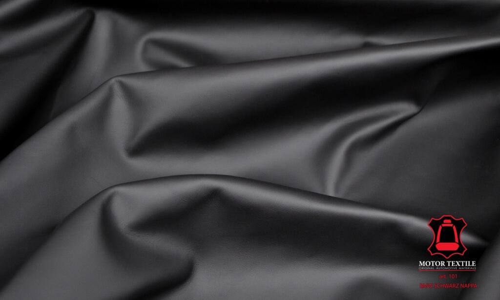 Автомобильная кожа компания Motor Textile -38