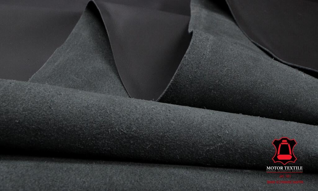 Автомобильная кожа компания Motor Textile -43