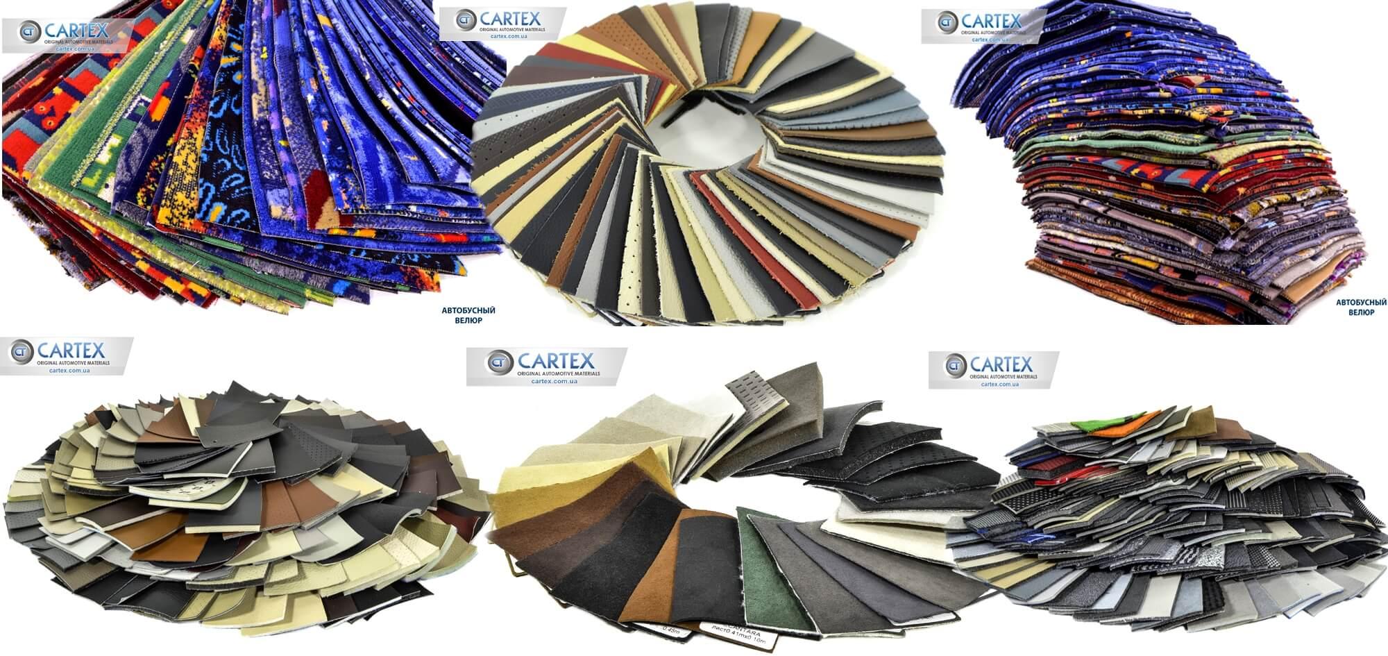 Автомобильная кожа компания Motor Textile -78