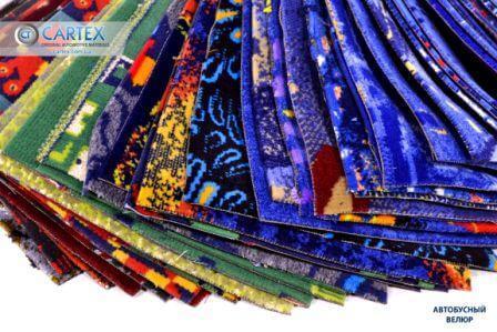Автомобильная кожа компания Motor Textile -141