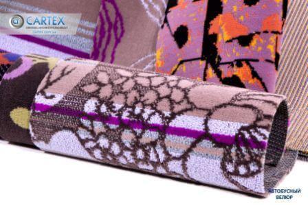 Автомобильная кожа компания Motor Textile -142