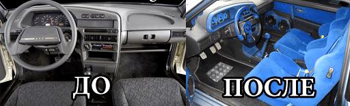 Автомобильная кожа компания Motor Textile -149